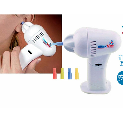 Home Smart Waxvac - Ear Cleaner